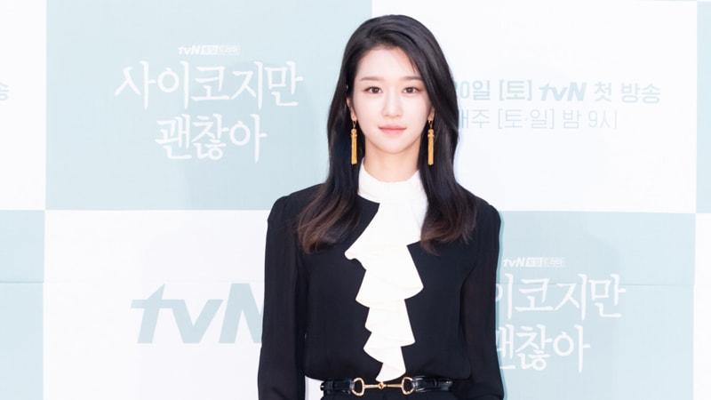 Jin seo ye Lee Joon